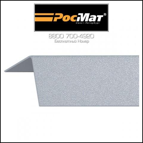 Уголок Пластиковый Отделочный ПВХ Серый (103) 25х25х2700