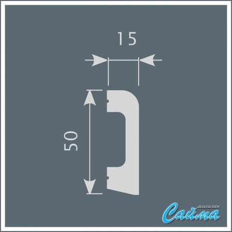 Плинтус Cosca П013 (15х50х2000)