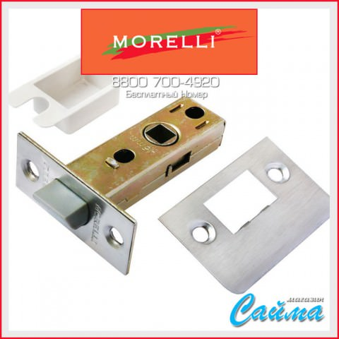 Защелка Межкомнатная Morelli L6-45