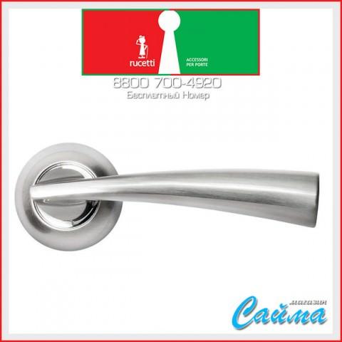 RAP 18 SN/CP Белый никель / Хром - Дверные Ручки RUCETTI
