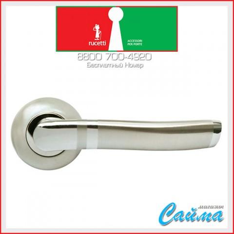 RAP 3 SN/CP Белый никель / Хром - Дверные Ручки RUCETTI
