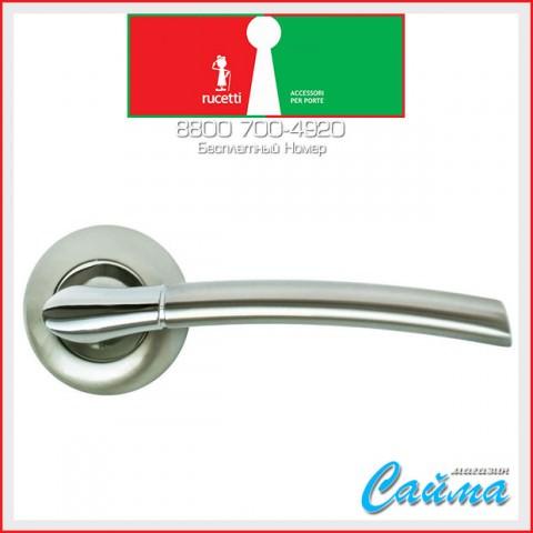 RAP 6 SN/CP Белый никель / Хром - Дверные Ручки RUCETTI