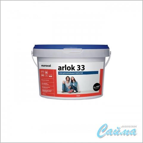 Arlok 33 (14 кг.) Универсальный клей для напольных покрытий