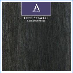 Дуб Черный C160. Ламинат Alsafloor Clip 400
