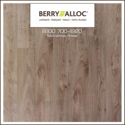 Ламинат BerryAlloc Elegance Дуб Пекан 62000122