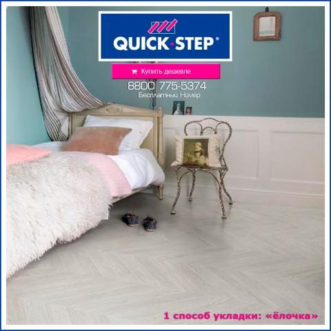 Ламинат Quick-Step Castle Дуб Светло-Серый Патина CA4158