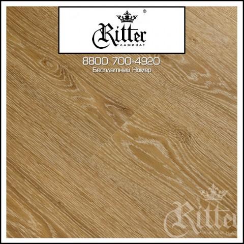 Ламинат Ritter Петр 1 Дуб Премиум (33081203)