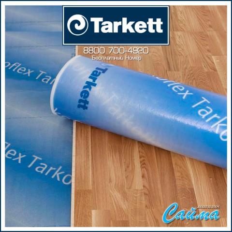 Подложка Tarkett Tarkoflex floor underlay 3 мм.