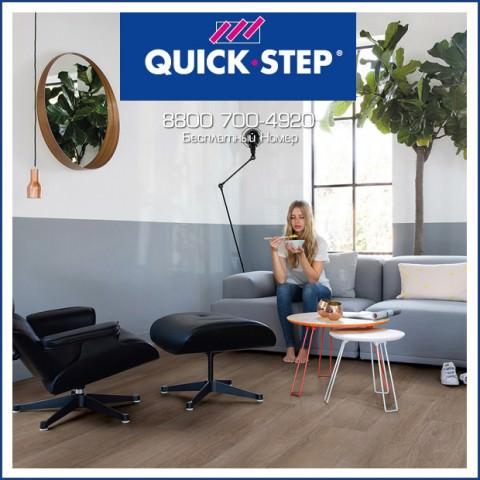 ПВХ-Плитка Quick-Step Pulse Click Дуб Плетеный Коричневый PUCL40078 (1 уп)