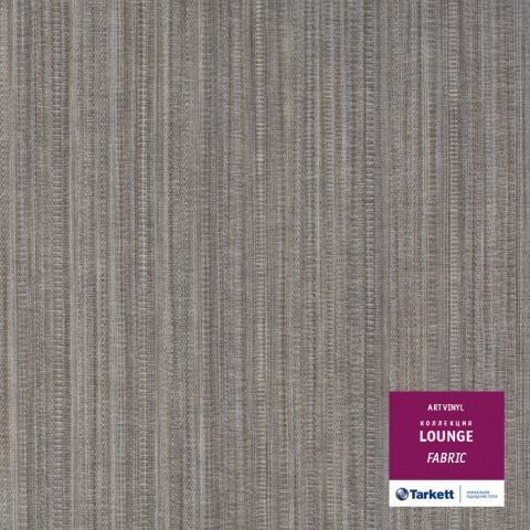 Fabric (Фабрик) - Виниловая ПВХ-Плитка Tarkett Art Vinyl Lounge