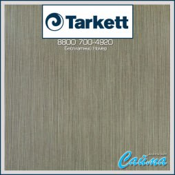 Vernum (Вернум) - Виниловая ПВХ-Плитка Tarkett Art Vinyl New Age