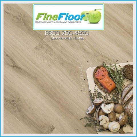 Плитка ПВХ FineFloor Дуб Ла-Пас FF-1479