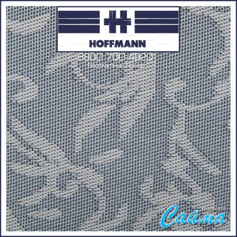 Плетеный Виниловый Пол HOFFMANN Decoration ECO-8009 H