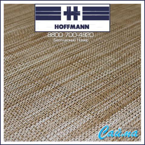 Плетеный Виниловый Пол HOFFMANN Simple ECO-21011