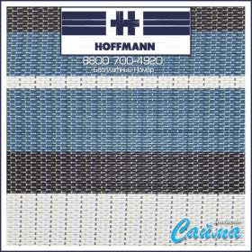 Плетеный Виниловый Пол HOFFMANN Stripe ECO-11024 BS