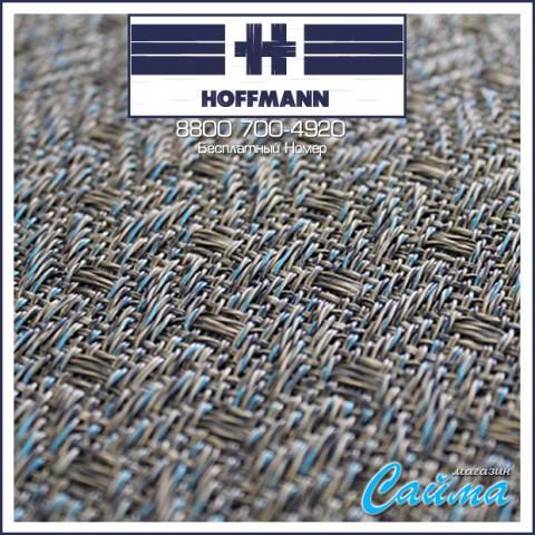 Плетеный Виниловый Пол HOFFMANN Stripe ECO-8027H