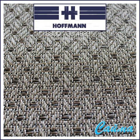 Плетеный Виниловый Пол HOFFMANN Stripe ECO-8029H