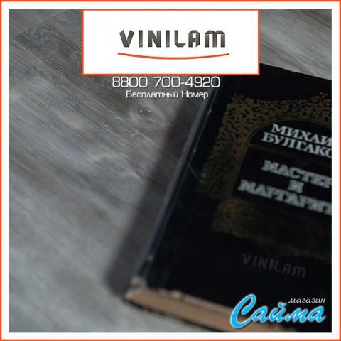 Виниловая ПВХ-Плитка Vinilam Клик 4 мм. Дуб Байер 5110-01