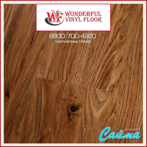 ПВХ-Плитка Wonderful Vinyl Floor Broadway Клен Сибирский DB168-10L-20