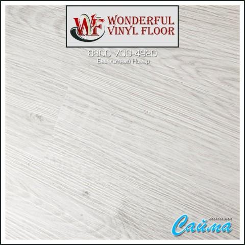 ПВХ-Плитка Wonderful Vinyl Floor Luxe Mix Airy LX 751-3-19 Руан