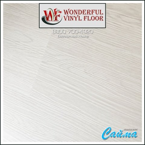 ПВХ-Плитка Wonderful Vinyl Floor Luxe Mix Airy LX 753-5-19 Тулон