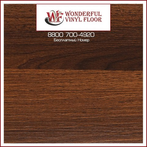 ПВХ-Плитка Wonderful Vinyl Floor LuxeMIX Орех Dark LX 164
