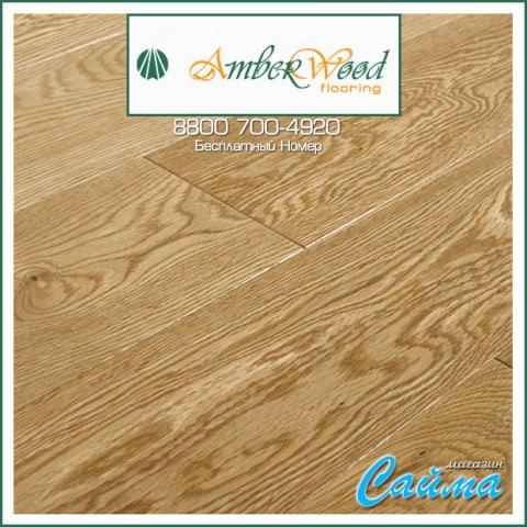 Паркетная Доска Amber Wood Дуб Бесцветный Лак 14х189х1860