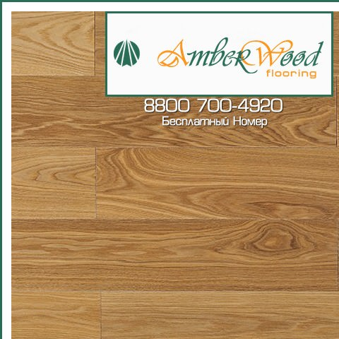 Паркетная Доска Amber Wood Ясень Селект Лак 14х189х1860