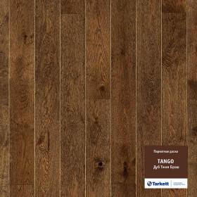 Паректная доска Tarkett Tango Oak Cumin (Дуб Тмин) 1-а полосный