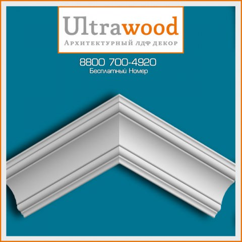 Карниз UltraWood CR 4080 (60х60х2440)