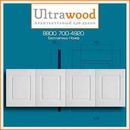 Стеновая Панель UltraWood UW410