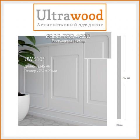 Стеновая Панель UltraWood UW510