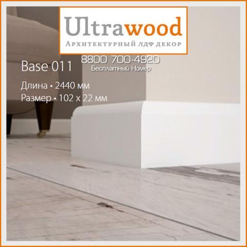 Плинтус UltraWood Base 011 (22х102х2440)