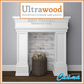 Декоративный Камин Ultrawood V2
