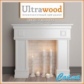 Декоративный Камин Ultrawood V3