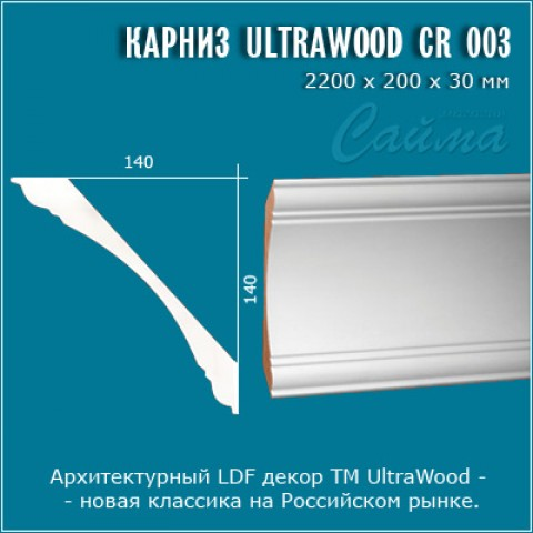 Карниз UltraWood CR 0003 (140х140х2440)