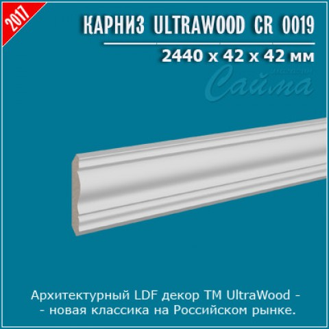 Карниз UltraWood CR 0019 (42х42х2440)
