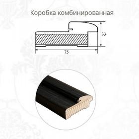 Коробка Комбинированная с Уплотнителем (ЧФД) (1 шт.)