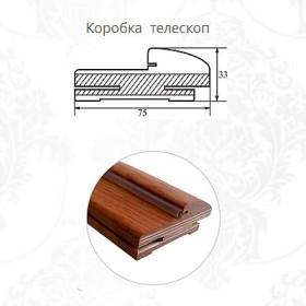 Коробка Телескопическая с Уплотнителем (ЧФД) (1 шт.)