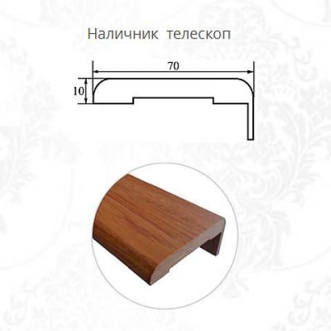 Наличник Телескопический (ЧФД) 1 штука