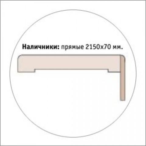 Наличник Прямой Телеск. (Linea) Венге 70