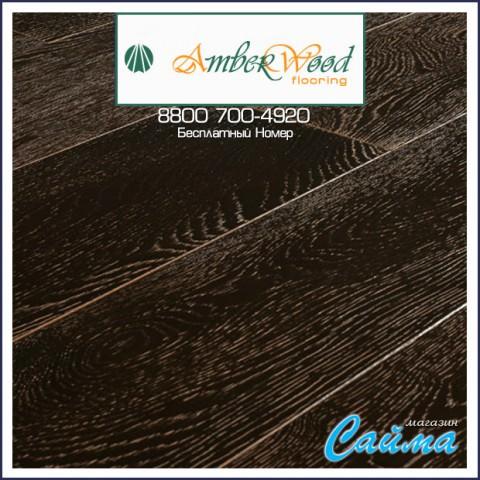 Массивная Доска Amber Wood Дуб Мокко Браш Лак 18х120х300-1800