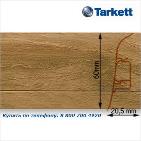 Плинтус Tarkett SD 60 - 202 SUMMER OAK