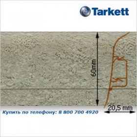 Плинтус Tarkett SD 60 - 221 GREY NAT STONE