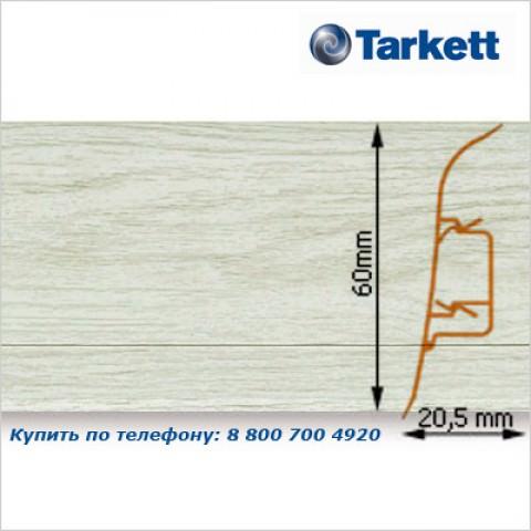 Плинтус Tarkett SD 60 - 232 SNOW OAK