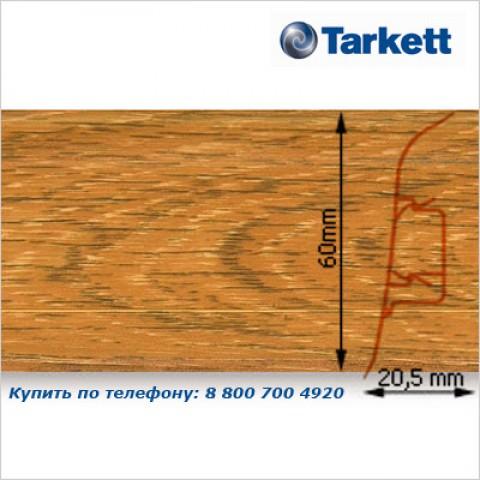 Плинтус Tarkett SD 60 - 236 PANGA PANGA