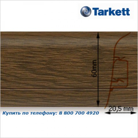 Плинтус Tarkett SD 60 - 239 TANZANIAN WENGE