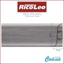 Плинтус Rico Leo - 102 Ольха Серая