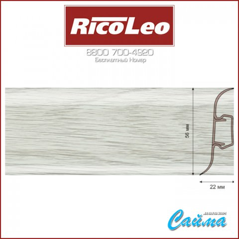 Плинтус Rico Leo - 108 Липа Амурская