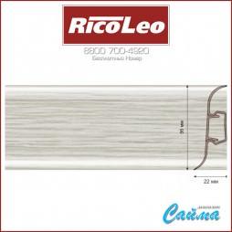 Плинтус Rico Leo - 112 Ясень Серый